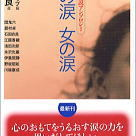 Diary 2006年2月9日