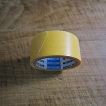 今どきのマスキングテープは凄い