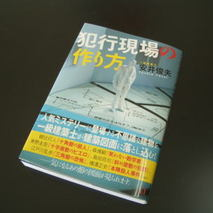 Diary 2006年11月21日