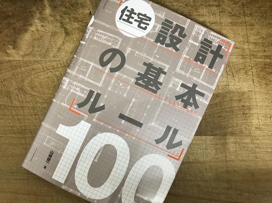 book20170701.jpg
