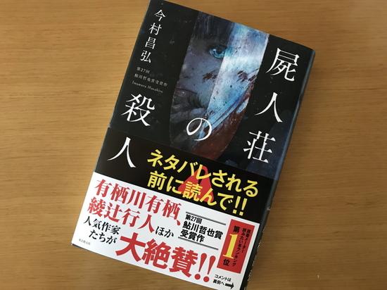 book.20171231.jpg