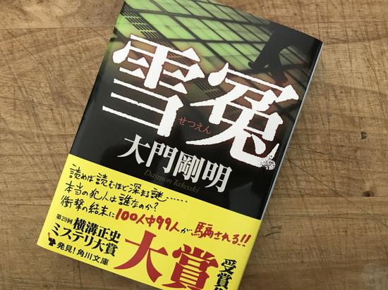 book.20180131.jpg