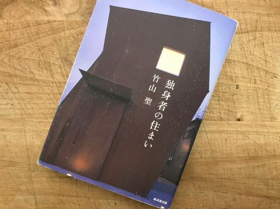 book.20180213.jpg