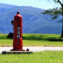 消火栓の話し