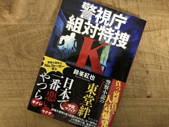 book.20180308.jpg