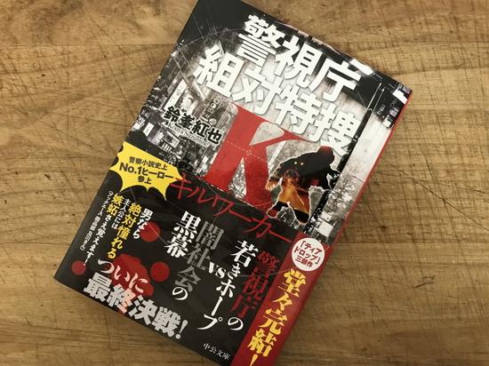 book.201804021.jpg