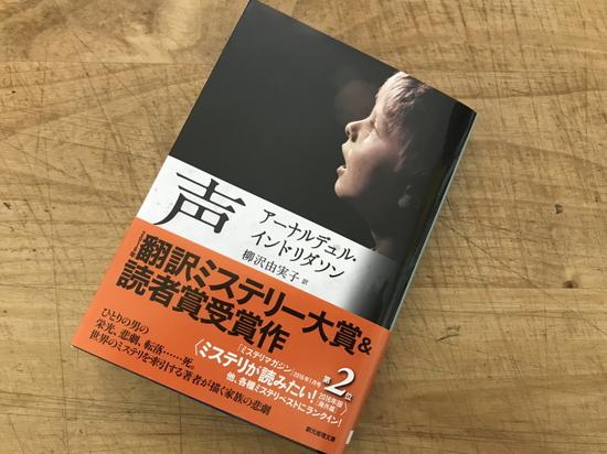 book.20180613.jpg