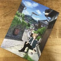映画「夏目友人帳 うつせみに結ぶ」鑑賞