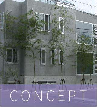 天工舎一級建築士事務所のコンセプト