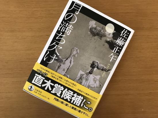 book.20170721.jpg