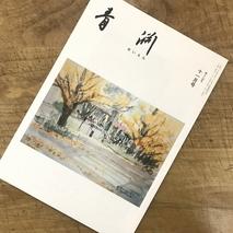 新一万円札の肖像画が渋沢栄一氏と決まりました
