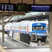 修善寺駅で鯵寿司を