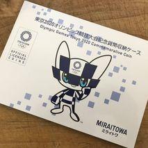 東京2020オリンピック・パラリンピック記念硬貨コンプリート