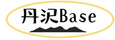 tanzawa.b20210108.2.jpg