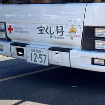 献血に行って来た!